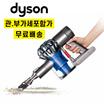 ★쿠폰가 $180★[다이슨] V6 트리거 - 무선핸디청소기 Dyson V6 Trigger + Cordless Handheld Vacuum /관부가세포함