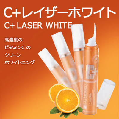 [ESTHEMED] C+ レイザーホワイト  C+ LASER WHITE[正規日本販売契約提携店][[韓国コスメ][エステメド]★送料無料★の画像