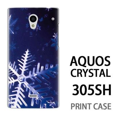 AQUOS CRYSTAL 305SH 用『0110 雪の結晶 大 青』特殊印刷ケース【 aquos crystal 305sh アクオス クリスタル アクオスクリスタル softbank ケース プリント カバー スマホケース スマホカバー 】の画像