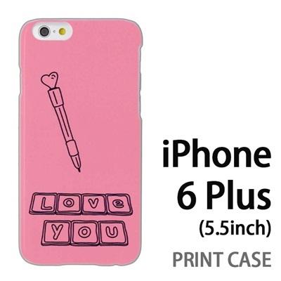 iPhone6 Plus (5.5インチ) 用『0829 Love You ピンク』特殊印刷ケース【 iphone6 plus iphone アイフォン アイフォン6 プラス au docomo softbank Apple ケース プリント カバー スマホケース スマホカバー 】の画像