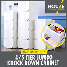 4 and 5 Tier Knock Down Cabinet ♦  Children Wardrobe ♦ Sturdy ♦ Durable ♦ Space Saver ♦