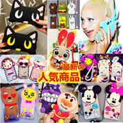 人気商品更新中! iphone7ケース  iphone case!iphone6sケースカバーiphone6splusケースチェーン付き! iphoneケースiphone6 ケース