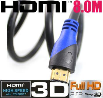 ★【送料無料】2014年新商品 HDMIケーブル 3D対応ハイスペックHDMIケーブル【8m】3D映像対応(1.4規格)/イーサネット対応/HDTV(1080P)対応/金メッキ仕様/PS3対応・各種AVリンク対応[High speed with Ethernet]【色不問】の画像