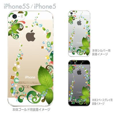 【iPhone5S】【iPhone5】【iPhone5sケース】【iPhone5ケース】【iPhone ケース】【クリア カバー】【スマホケース】【クリアケース】【ハードケース】【着せ替え】【イラスト】【クリアーアーツ】【葉】 06-ip5s-ca0082の画像
