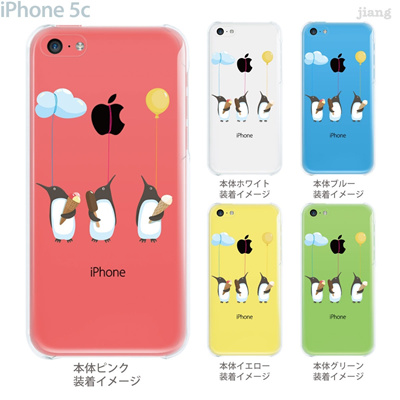 【iPhone5c】【iPhone5cケース】【iPhone5cカバー】【iPhone ケース】【クリア カバー】【スマホケース】【クリアケース】【イラスト】【クリアーアーツ】【ペンギン】【風船】【アイスクリーム】 01-ip5c-zec065の画像