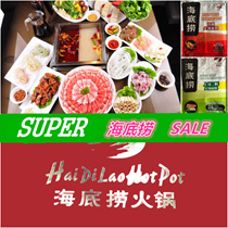 HDL * 海底捞 Hai Di Lao / haidilao/ Chinese new year SALE / Haidilao soup base / HOT POT BASE