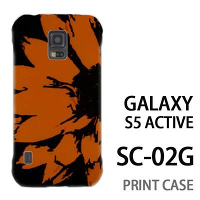 GALAXY S5 Active SC-02G 用『No5 向日葵』特殊印刷ケース【 galaxy s5 active SC-02G sc02g SC02G galaxys5 ギャラクシー ギャラクシーs5 アクティブ docomo ケース プリント カバー スマホケース スマホカバー】の画像