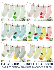 [ORTE] Baby Girls  Boys Socks Bundle Deals ★ Winter Baby Socks ★ Good Quality ★ Super Fast Delivery ★ Babies love it ★ Grab it now ★ Over 50 Bundles ★ Best Prices Ever ★