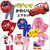 ( S-Y )子供服 超可愛いセット 子供 パジャマ 寝巻き  ディズニー ミニオン 子供 コスプレ コスチューム