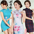2016 CNY Cheongsam / Chinese Qipao 旗袍 ★ Traditional Clothes / Silk Modern / Wedding dress cheongsam / Retro / Embroidery Printing chirpaur cheongsam / New Years dress ★ High Quality