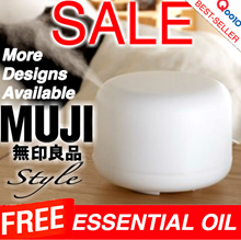 ►QOO10 BEST SELLER!◄ LOWEST PRICES ★NEW 600ML MUJI DIFFUSER★FAST DELIVERY!★VARIETY OF NEW DESIGNS★