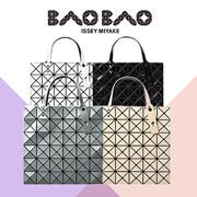 바오바오가방【大人気BAOBAO(バオバオ) LUCENT BASICS BAG】BB63AG053