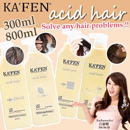 SOLD 1 IN EVERY 15 SECS [KAFEN] Acid Hair Care Series♥Strengthen♥Smoothen♥Soften♥Shiny♥Moisture