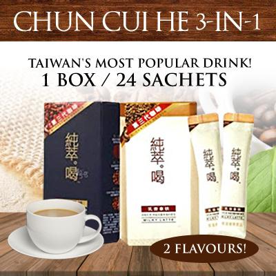 [1BOX=24Sachets]Taiwan Popular Drink Chun Cui He 3-in-1 Sachets Latte Classic Instant Coffee