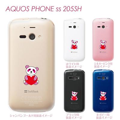 【AQUOS PHONE ss 205SH】【205sh】【Soft Bank】【カバー】【ケース】【スマホケース】【クリアケース】【アニマル】【パンダ】 22-205sh-ca0024の画像