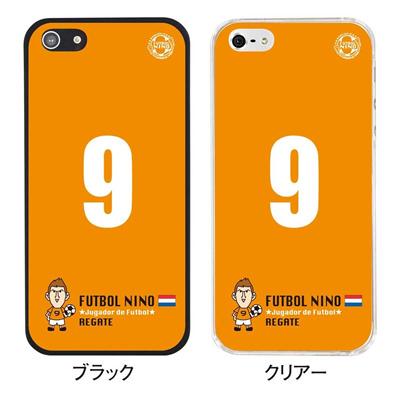 【オランダ】【iPhone5S】【iPhone5】【サッカー】【iPhone5ケース】【カバー】【スマホケース】 ip5-10-f-hd05の画像