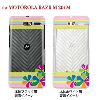 【MOTOROLA RAZR ケース】【201M】【Soft Bank】【カバー】【スマホケース】【クリアケース】【フラワー】 22-201m-ca0002の画像