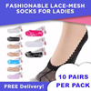 10 PAIRS Fashionable Lace Socks/Boat Socks/Loafer socks for Ladies