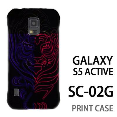 GALAXY S5 Active SC-02G 用『No5 三色タイガー』特殊印刷ケース【 galaxy s5 active SC-02G sc02g SC02G galaxys5 ギャラクシー ギャラクシーs5 アクティブ docomo ケース プリント カバー スマホケース スマホカバー】の画像