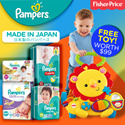 [PnG] 【FREE TOY!】NEW JAPAN STOCK! Pampers® Premium Care Pants And Tapes | 5 Stars Skin Protection | Made in Japan Pampers Baby Dry Pants | Baby Dry Tapes Made in PH | World #1 Diaper Brand