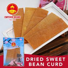 ?Dried Sweet Beancurd?