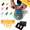 ◆Convenient Magnetic Shoelace Holders (One Pair)◆Quick and easy buckling and unbuckling/ From children to adults/ 7 colors/ 5 pcs same delivery fee