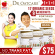 ❤★Last Day Promo【Now Or Never Special】Dr Oatcare  ★❤