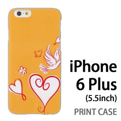 iPhone6 Plus (5.5インチ) 用『0829 かわいいハート 黄』特殊印刷ケース【 iphone6 plus iphone アイフォン アイフォン6 プラス au docomo softbank Apple ケース プリント カバー スマホケース スマホカバー 】の画像