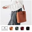 Marina Weekday Sling Bag . Self- manufactured . Geraldine.sg  ( GS01 )