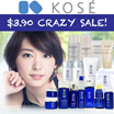 [$3.90 ONE DAY ONLY!] Kose Sekkisei/Sekkisei Supreme/ Infinity Pure Advance/ Infinity Travel Size ALMOST FULL RANGE AVAILABLE!
