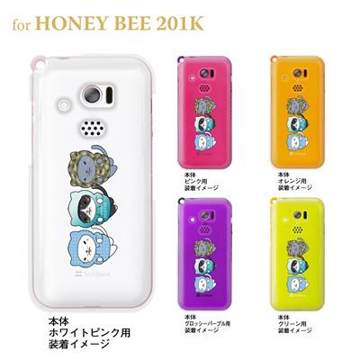 【まゆイヌ】【HONEY BEE 201K】【Soft Bank】【ケース】【カバー】【スマホケース】【クリアケース】【トレーニングねこ】 26-201k-md0028の画像