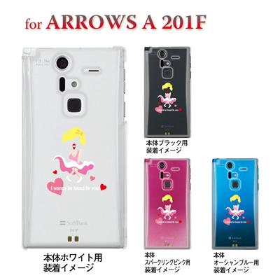【ARROWS ケース】【201F】【Soft Bank】【カバー】【スマホケース】【クリアケース】【ユニーク】【MOVIE PARODY】【セックスシンボル】 10-201f-ca0027の画像