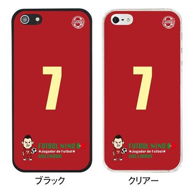 【ポルトガル】【iPhone5S】【iPhone5】【サッカー】【iPhone5ケース】【カバー】【スマホケース】 ip5-10-f-pg01の画像