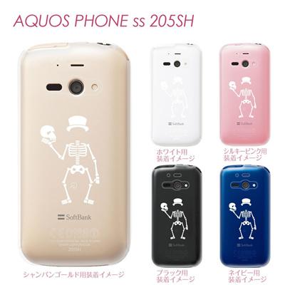【AQUOS PHONE ss 205SH】【205sh】【Soft Bank】【カバー】【ケース】【スマホケース】【クリアケース】【クリアーアーツ】【スカル】 10-205sh-ca0012の画像