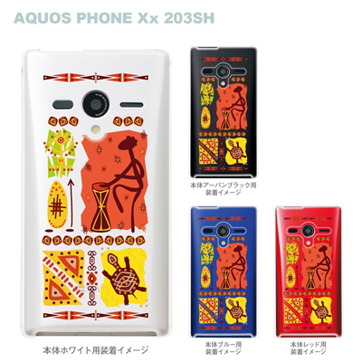 【AQUOS PHONEケース】【203SH】【Soft Bank】【カバー】【スマホケース】【クリアケース】【アフリカンヒーリング】【その他】 09-203sh-af0003の画像