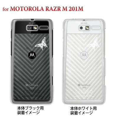 【MOTOROLA RAZR ケース】【201M】【Soft Bank】【カバー】【スマホケース】【クリアケース】【蝶】 22-201m-ca0008の画像