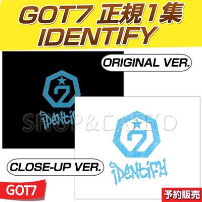 【2次予約/送料無料】GOT7 正規1集 / Identify / Original VerClose-Up Ver (ランダム未公開ポラロイドカード)の画像