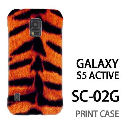 GALAXY S5 Active SC-02G 用『No5 寅柄 黄』特殊印刷ケース【 galaxy s5 active SC-02G sc02g SC02G galaxys5 ギャラクシー ギャラクシーs5 アクティブ docomo ケース プリント カバー スマホケース スマホカバー】の画像