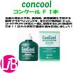 ウェルテック コンクールF 100ml 歯科専売コンクール 予防 コンクール