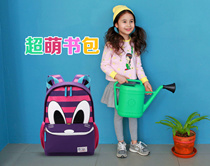 New!!!Varies design kids school bags/backpacks/waterproof school bags/school backpacks/Children bags/fashion school bags