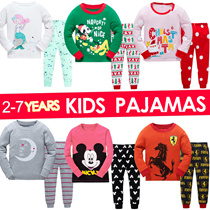 HOT!♥ NEW Kids pajamas for boys and girls/sweet and cute design/Boy sleepwear/Girl sleepwear/