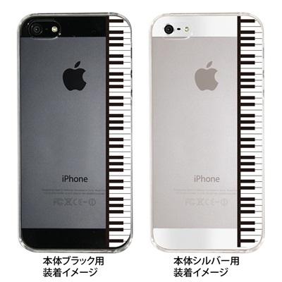 【iPhone5S】【iPhone5】【iPhone5ケース】【カバー】【スマホケース】【クリアケース】【ピアノ】 ip5-08-ca0048bの画像