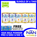 ◄ NESTLE NAN ► 6 x 800g Carton Sale ★ Baby Powder Optipro 2 / 800g Optipro Gro 3 / 900g Kid 4 ★