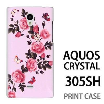 AQUOS CRYSTAL 305SH 用『0111 花と蝶 ピンク』特殊印刷ケース【 aquos crystal 305sh アクオス クリスタル アクオスクリスタル softbank ケース プリント カバー スマホケース スマホカバー 】の画像
