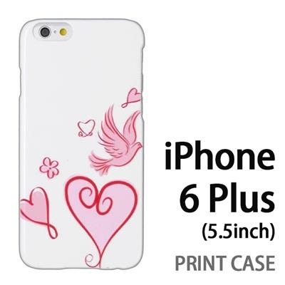 iPhone6 Plus (5.5インチ) 用『0829 かわいいハート 白』特殊印刷ケース【 iphone6 plus iphone アイフォン アイフォン6 プラス au docomo softbank Apple ケース プリント カバー スマホケース スマホカバー 】の画像