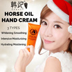 [HANKEY] HORSE OIL HAND CREAM*3 TYPES*Whitening Smoothing*Intensive Moisturizing*Hydrating Moisturizing*Effectively Improve Dry-Rough-Dull Hand*Supply Water Nutrient