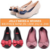 {RESTOCK JRS008 JRS244 and JRS242} [LOWEST PRICES] ★LADIES JELLY SHOES/FLATS/SANDALS/PUMPS/WEDGES/HEELS★ **33 DESIGNS** SG Seller All Local Instock