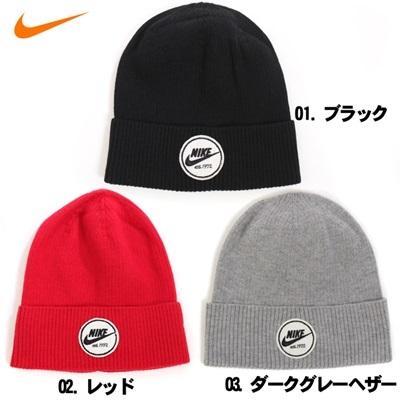 【メール便可】 ナイキ 帽子 NIKE メンズ レディース ビーニーコア カフ 全3色 (NIKE 628672)nike メンズ(男性用) ウの画像