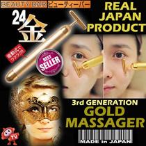 [JAPAN NO.1 SELLING]女人我最大 24K Golden Pulse Beauty Bar* 6000 Vibration Aesthetic 24k Beauty Gold Bar* Removes Wrinkles/ Tighten Skin/ Restore Skin Radian - As Seen on TV [TVADS TV-ADS]