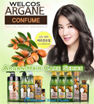 WELCOS Confume Argan Oil Hair Care Series/Using 100% Pure Argan Oil/Treatment/Shampoo/Conditioner/可芬金堅果護髮系列